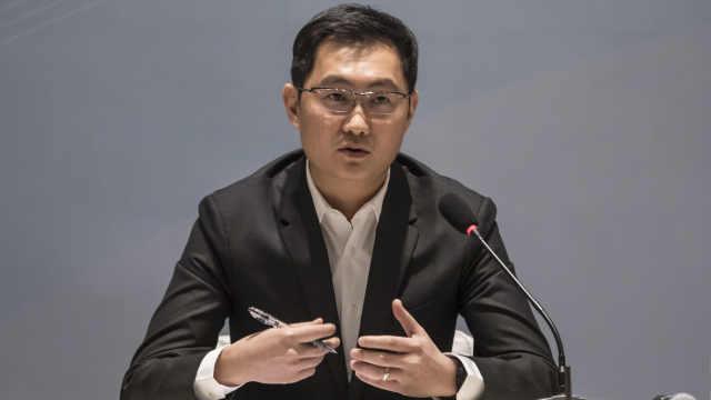 马化腾:若条件允许腾讯将回归A股