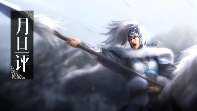 没戏份的马超,凭啥是蜀汉群臣之首?