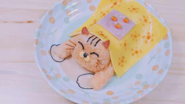 蛋包饭大改造:暖桌喵喵蛋包饭