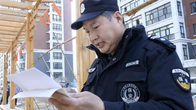 55岁保安爱写作:笔不离手,梦想出书