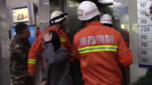 6人被困住院部电梯,消防紧急救援