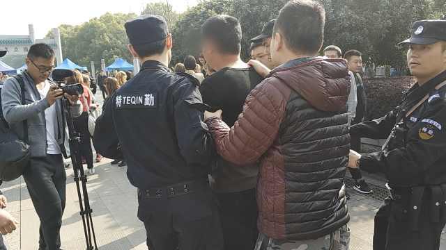 百余民警出动!武大8名樱花黄牛被抓