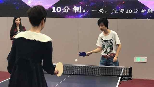 大魔王张怡宁复出:用镜子对战球迷