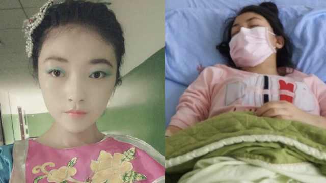 临近毕业她患白血病,母病房外抹泪