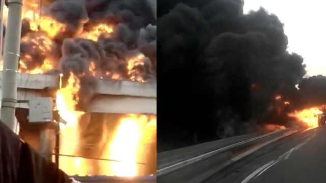 油罐车起火黑烟冲天,33吨柴油泄漏