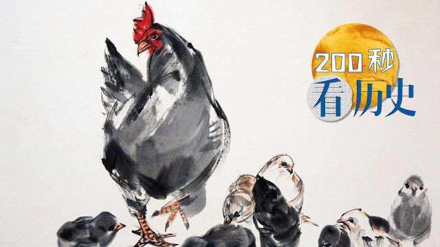 """中国人的""""吃鸡""""史"""