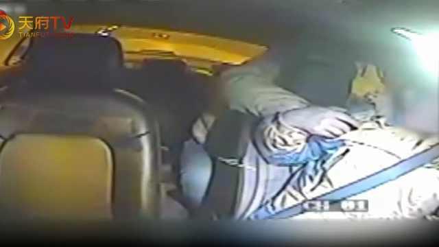 一念之差持刀抢劫 司机虎口脱险