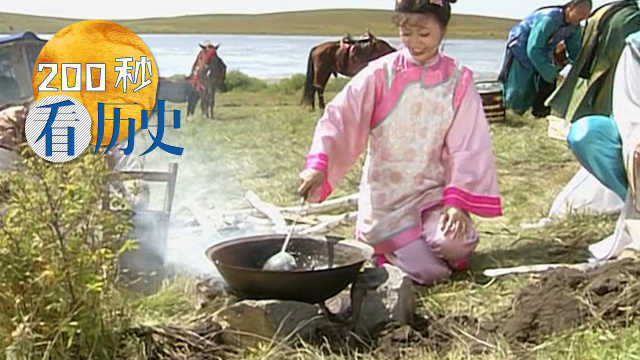 中国人为啥爱炒菜?
