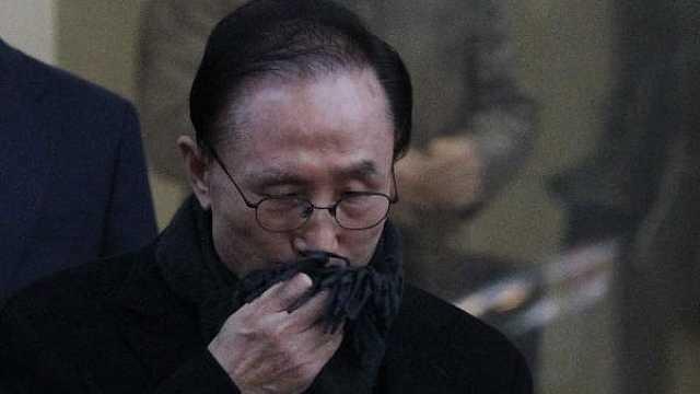 李明博被正式起诉:身负16项罪名