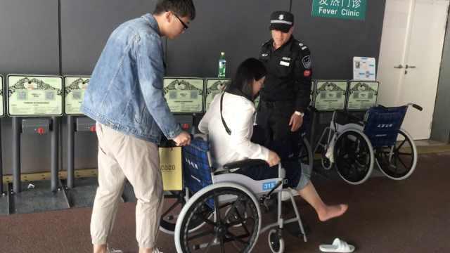 南京一医院推共享轮椅,病人赞方便