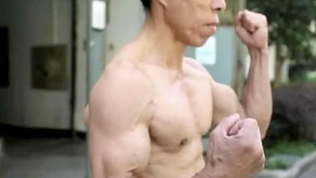 63岁大爷练出8块腹肌,能
