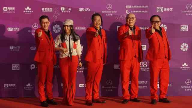 北京电影节,西游记师徒再聚首