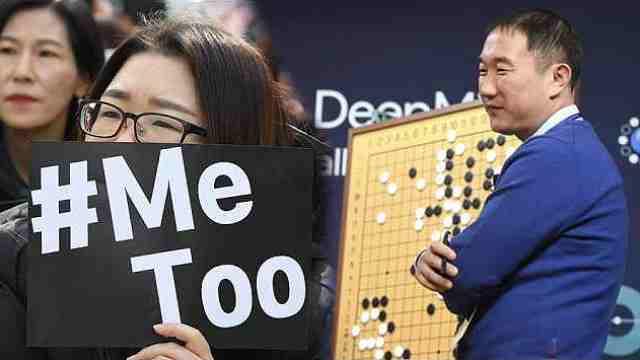 韩国围棋爆丑闻:女棋手遭九段性侵