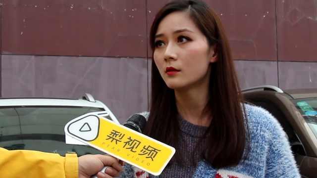 用车问题那么多?北京车展找梨视频