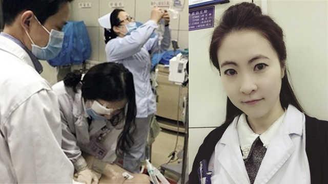 急诊科美女医生眼受伤,蒙眼救病人