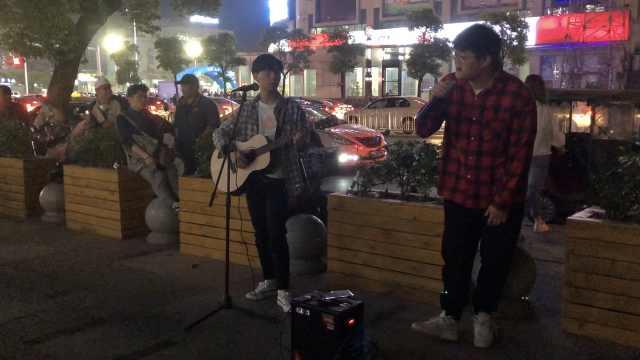 俩大学生街头卖唱,初次紧张到抖腿