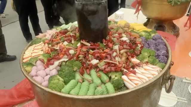 青海火锅节现