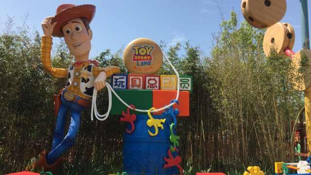 玩具总动员来了!迪士尼新园区开幕