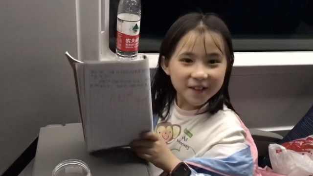 拼!为假期能玩好,萝莉高铁上写作业