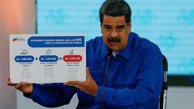 委内瑞拉调最低工资:工人月薪百万