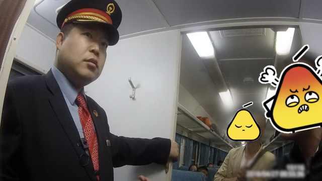 太随性!他想下火车,竟报假警想逼停
