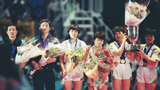 27年前,朝韩乒乓联队战胜中国夺冠