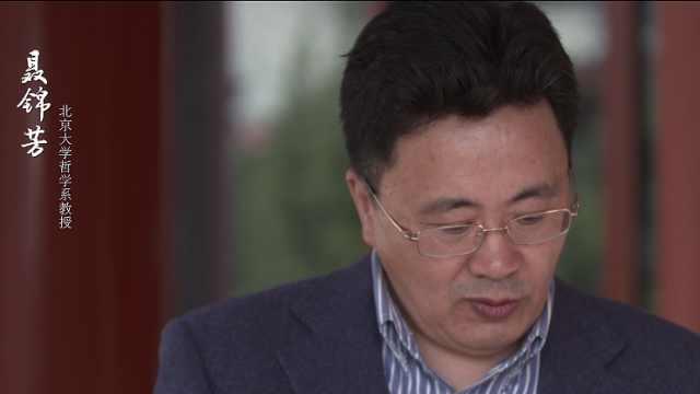 聂锦芳·重读《共产党宣言》二