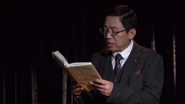 吕宁思·重读《共产党宣言》 三