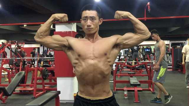 健美界张一山:曾为比赛21天瘦22斤