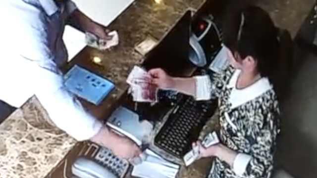 男子谎称老板订货,骗宾馆前台480元