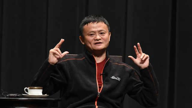 马云:清华北大毕业应该到中小企业