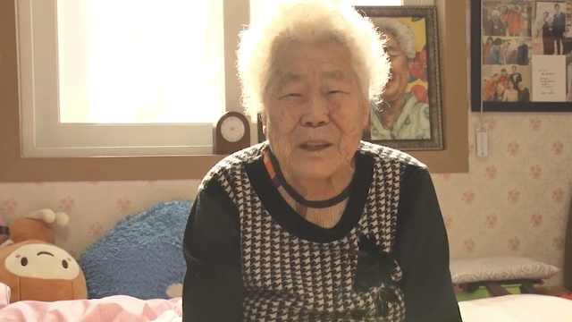 韩90岁慰安妇受害者:他们必须道歉!