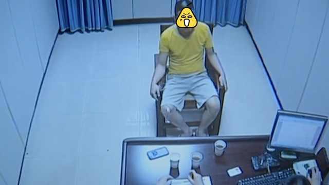 科目三考不过,他造谣泄愤辱警被拘
