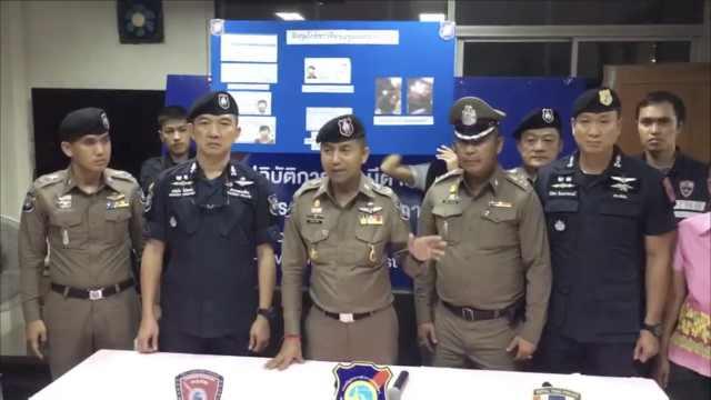 泰国警方:黑导游问题严重,将受审