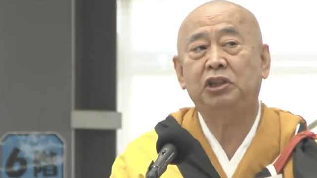 日本名寺住持辞职:不正当男女关系