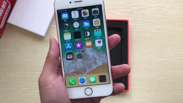 1499元抢的iPhone6s开箱!