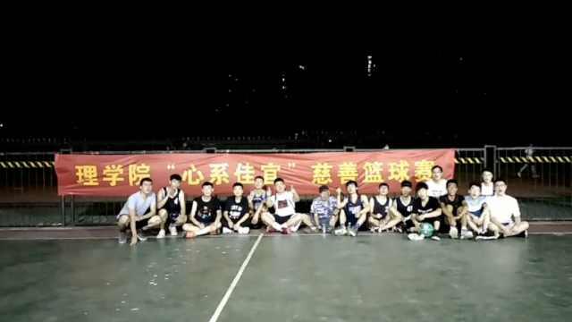 同学患白血病,他们组织篮球赛募捐