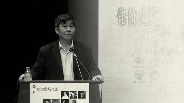 再听赵昌平先生读一遍李白的诗