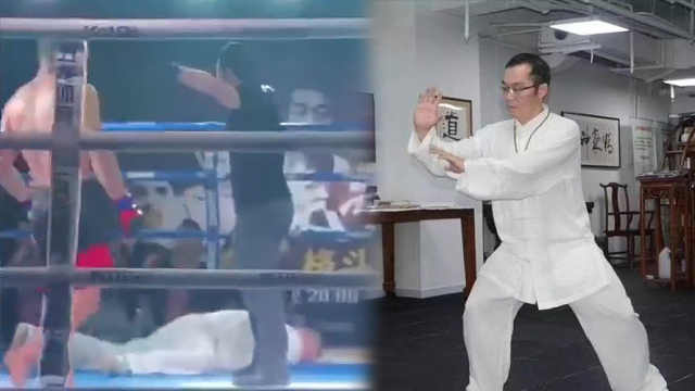 太极传人切磋业余拳手:遭打晕KO