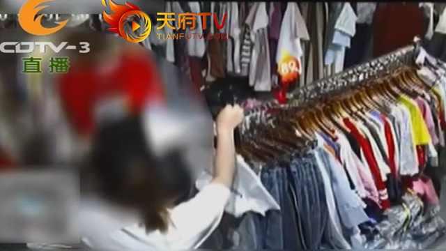 衣服试了没有买,女子竟遭店员掌掴