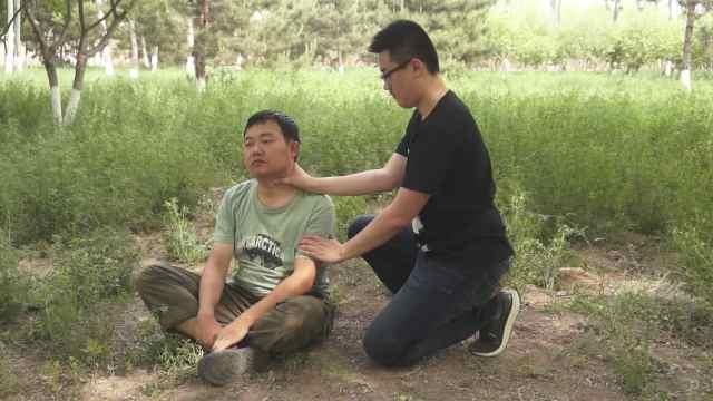野外急救 03 颈总动脉按压止血法