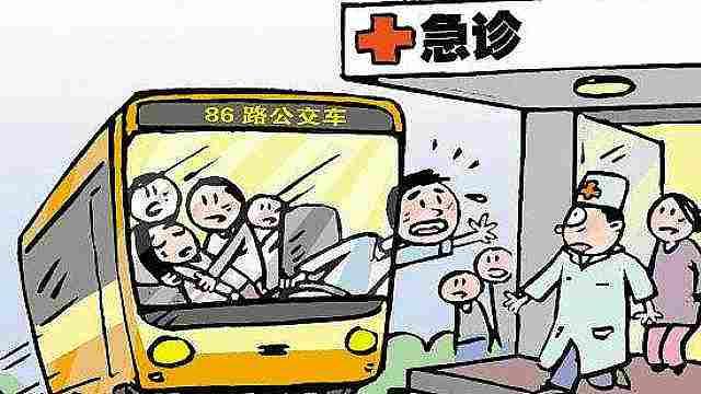 女子公交上突然抽搐,司机急救送医