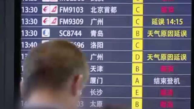 周末前夜,暴雨逼停上海400多航班