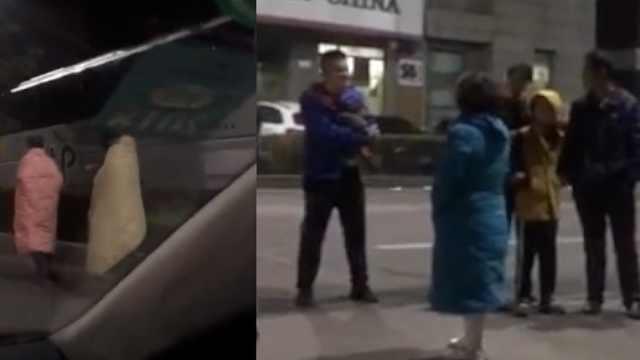 吉林松原5.7级地震,市民裹被避险