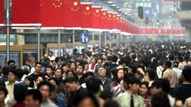 到2050年中国人口大概有几亿?