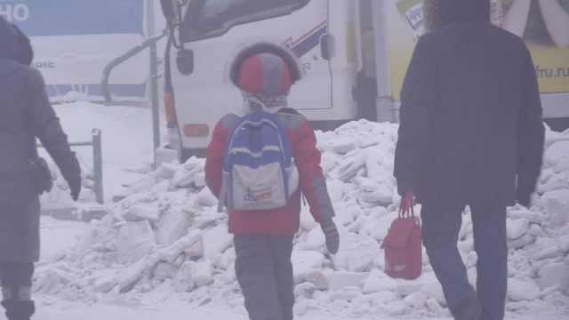 最冷上学路:零下50度才准停课!