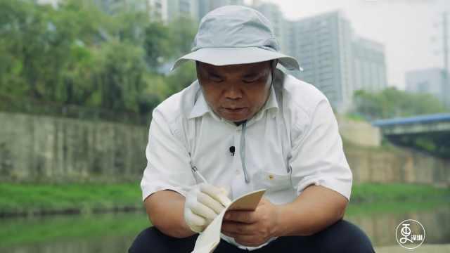 深圳民间河长,为守护青山绿水奋斗
