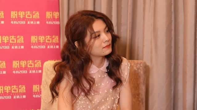 春夏:我很矫情,沟通欲望很强烈