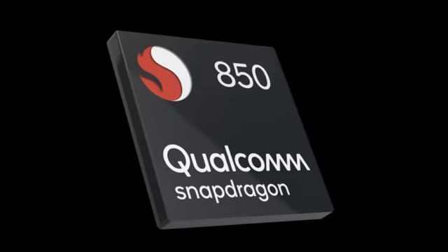 新一代旗舰芯片骁龙850发布