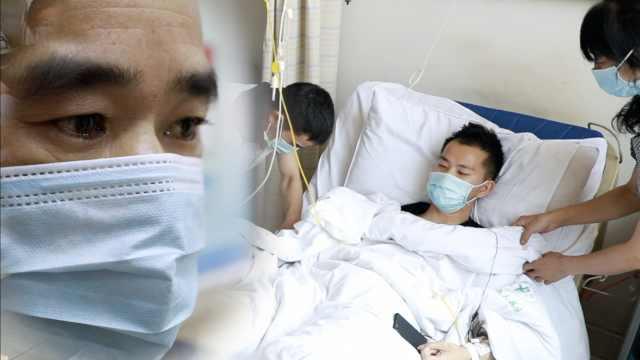 17岁少年查出白血病,欲高考被劝回